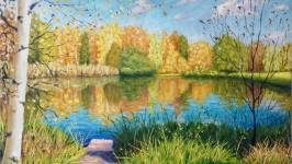 Картина ′Осенний день′