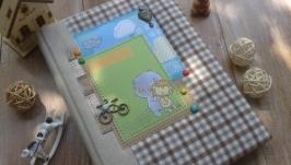 Мамин дневник ′Любимая игрушка′