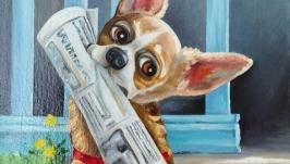 Собачка з газетою