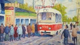 Киевский трамвайчик  42*28 акрил, холст