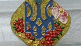 Кулон Украина (С веточкой калины)