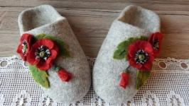 Женские валяные тапочки  ′Маки′