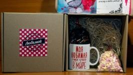 Сладкий подарочный набор ′Любимой′