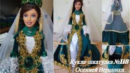 кукла шкатулка №118 татарка