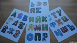 тут изображено Карточки - Алфавит для детей в картинках