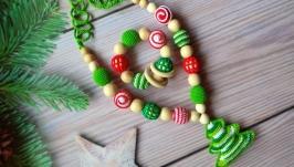 Новогодний подарок малышу слингобусы и грызунок-прорезыватель ёлочка ручная