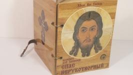 Блокнот для записей Спас Нерукотворный
