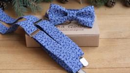 Комплект аксессуаров ярко-синий с  орнаментом ′Пейсли′