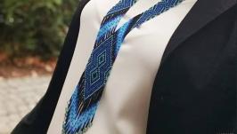 Синий гердан из бисера, необычный подарок