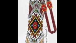 Гердан из бисера Украшение в этническом стиле Длинный гердан купить Украина