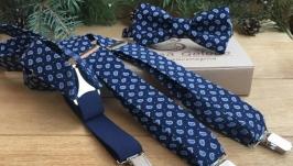 Комплект подтяжки и бабочка темно-синий с рисунком ′Пейсли′