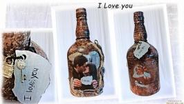 Романтическая бутылка незабываемый подарок на свадьбу годовщину юбилей