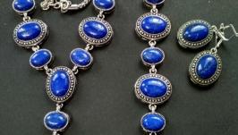Комплект из натурального камня′Лазурит′