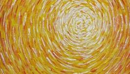 Вселенская спираль. Энергетическая живопись. Картина в желто-оранжевом