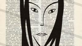 Женский образ на странице ретро журнала. Цифровая картина для принта А3, А2