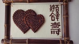 Картина, панно ′Два сердца  иероглифы′