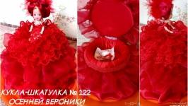 Кукла шкатулка №122  под заказ