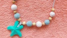 Слингобусы ′Морская звезда′