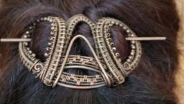 Заколка -фибула ′Клеопатра′