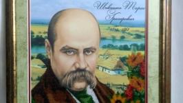 Вишивка бісером ′Портрет Т.Г.Шевченка′
