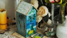 Чайный домик ′ Бирюзовая фуксия′