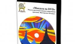 Картина акрилом на DVD. Горный пейзаж. Авторский МК от Дмитрия Рыбина