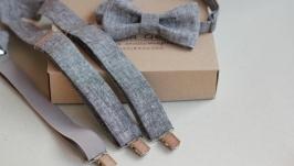Комплект аксессуаров ′Серый лен′