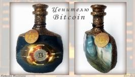 Подарок ценителю Биткоин Bitcoin  Сувенирная бутылка Лаборатория майнинга