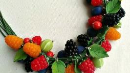 Колье с ягодами