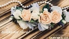 Свадебный гребень- веточка