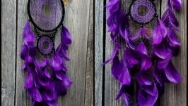 Ловец снов фиолетовый.