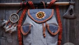 Прогулочный рюкзак ′Индейское лето′