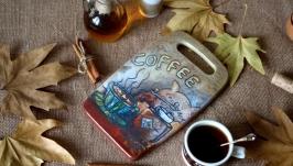Обробна дощечка ′До кави′