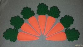 Морковка для костюма зайца