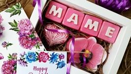 Подарочный набор мыла ′Маме′