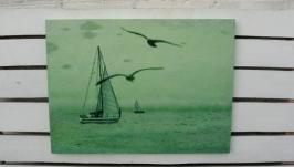 «Зелені вітрила»