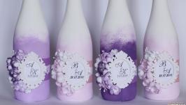 Свадебное шампанское в сиреневом цвете