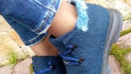 Эко кроссовки синие с кудрями овечки