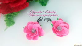 Серьги ′Розовые мечты′