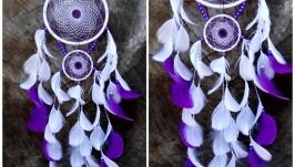 Ловец снов бело-фиолетовый!