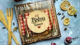Сервировочная доска ′Bistro′