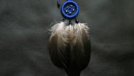 Ловец снов ′Индиго′