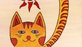 Кот и солнце. Энергетическая живопись от автора.