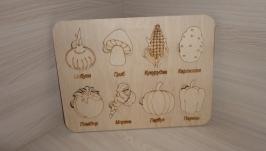 Деревянные пазлы Овощи