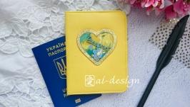 Обкладинка на паспорт «Сонячний жовтий» із шейкером