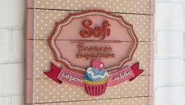 Картина-логотип для кондитерской ′Sofi′ в string art