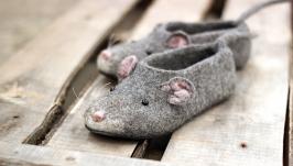 Валяные тапочки Мыши