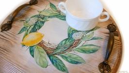 Поднос ′Брутальный лимон′