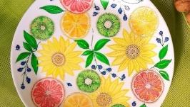 ′Фруктовый рай′ декоративная тарелка
