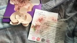 Запрошення з об′ємною орхідеєю
